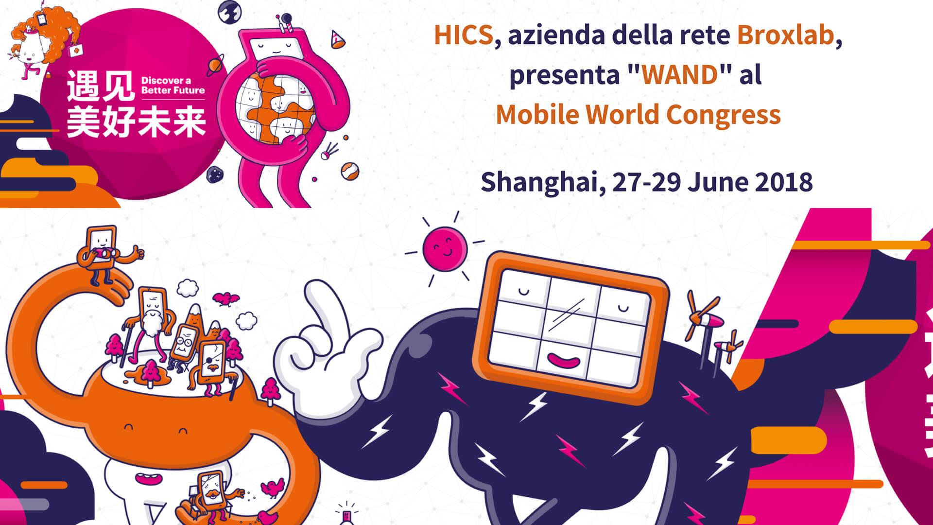 """HICS a Shanghai: nata in Broxlab la domotica """"WAND"""" che si prende cura di te"""